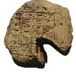 composers - cuneiform clay tablet